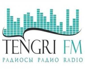 Tengri FM объявило номинантов первой рок-премии